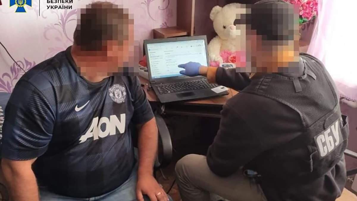 СБУшники проверили компьютер провокатора