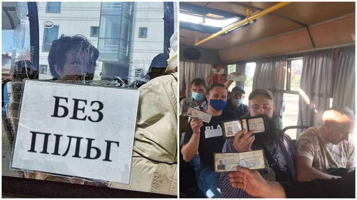 Ветерани АТО у Кропивницькому оригінально провчили водія маршрутки