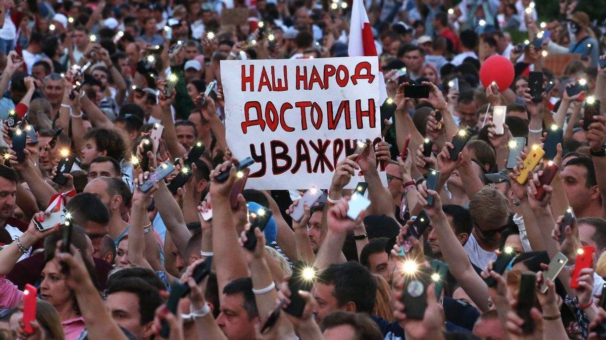 Протесты в Беларуси: в чем их особенность?