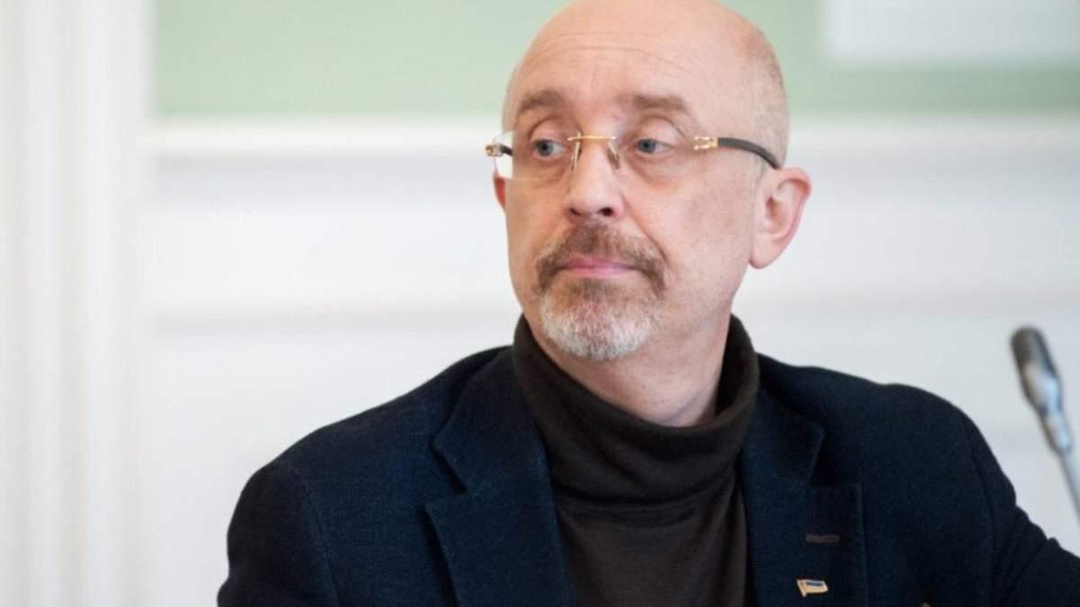 Вице-премьер – министр по вопросам временно оккупированных территорий Алексей Резников