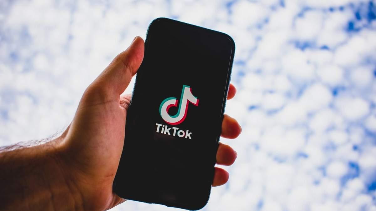 Блокування TikTok відклали