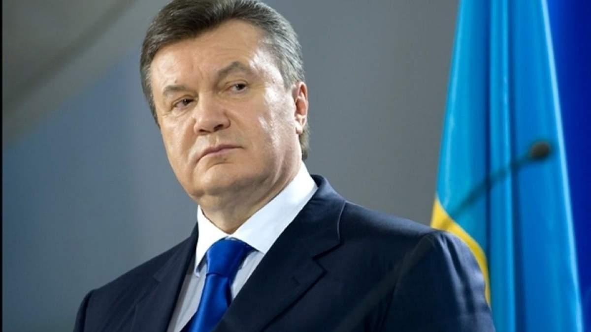 Нацбанк програв справу на 130 мільйонів гривень сім'ї Януковича