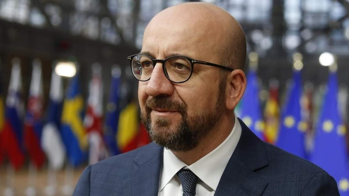 Президент Европейского совета – на карантине: саммит ЕС перенесли