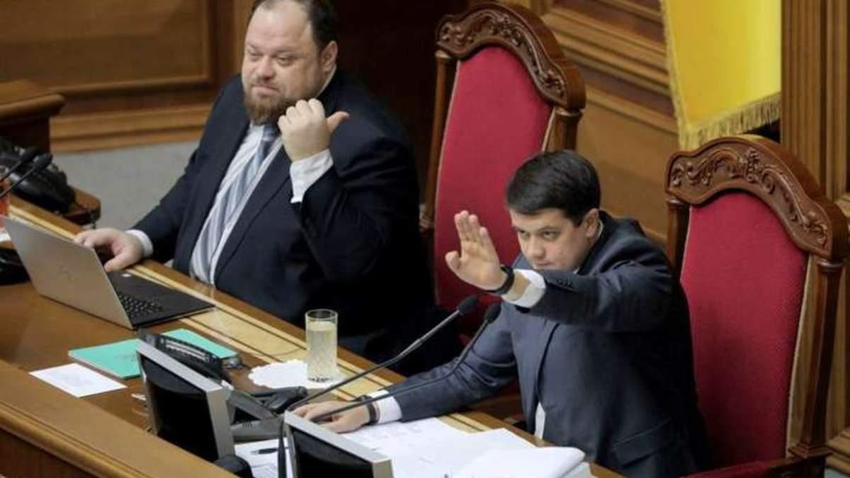 Разумков зазначив, що підстав для припинення повноважень Ради немає