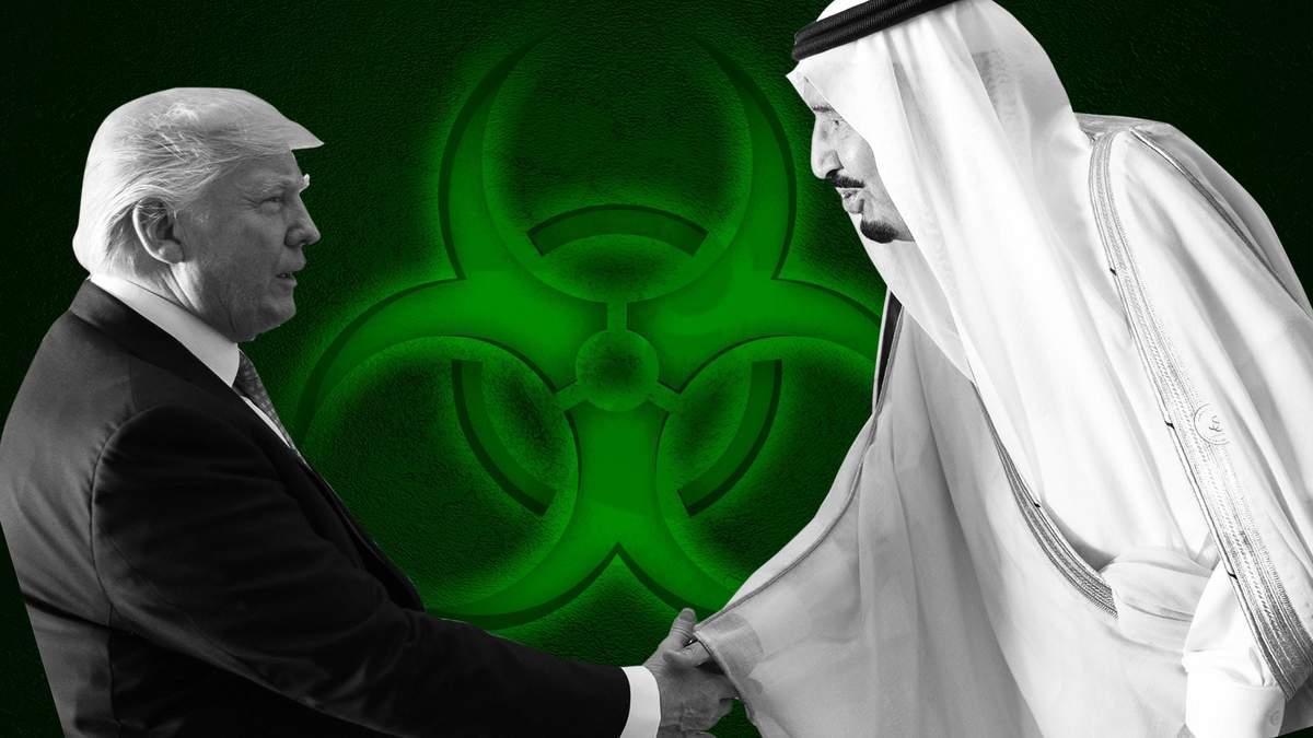 Сауди та Америка: Королівство отримає ядерку?