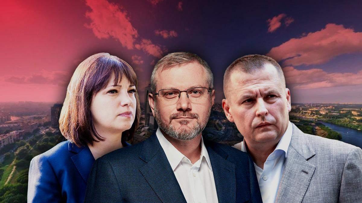 Кандидати на пост мера Дніпра