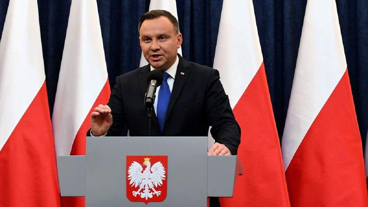 Президент Польщі Дуда в ООН закликав захищати Україну від Росії: заява