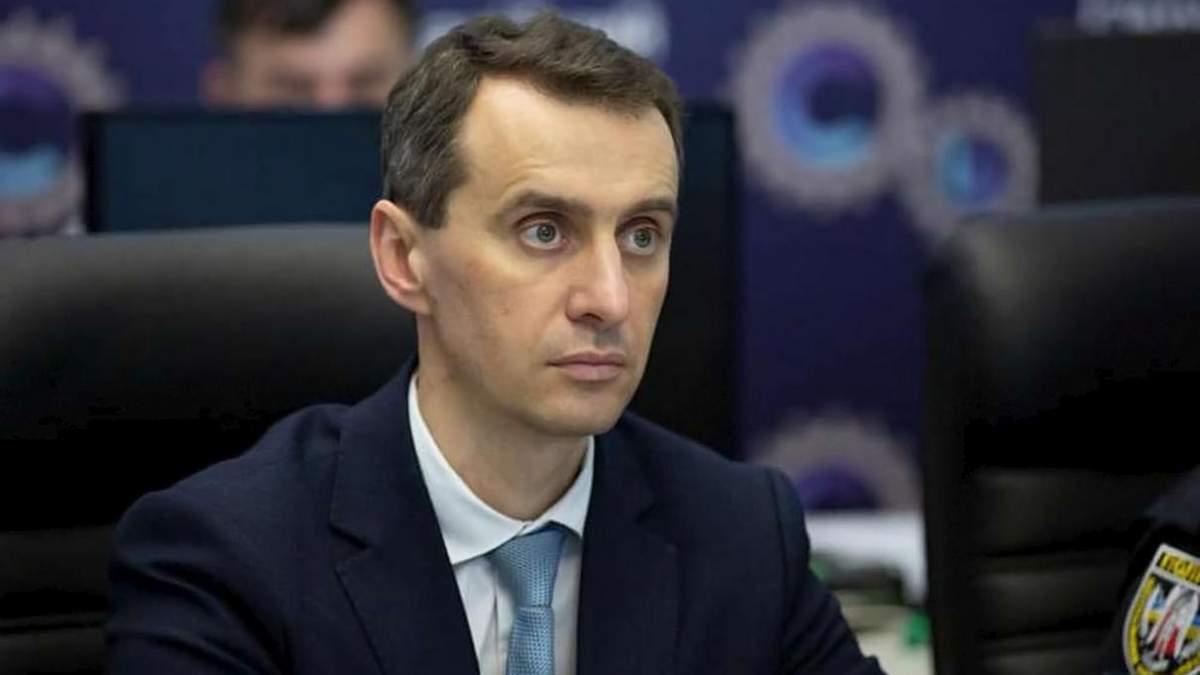 Чи можливий в Україні жорсткий локдаун: відповідь Ляшка