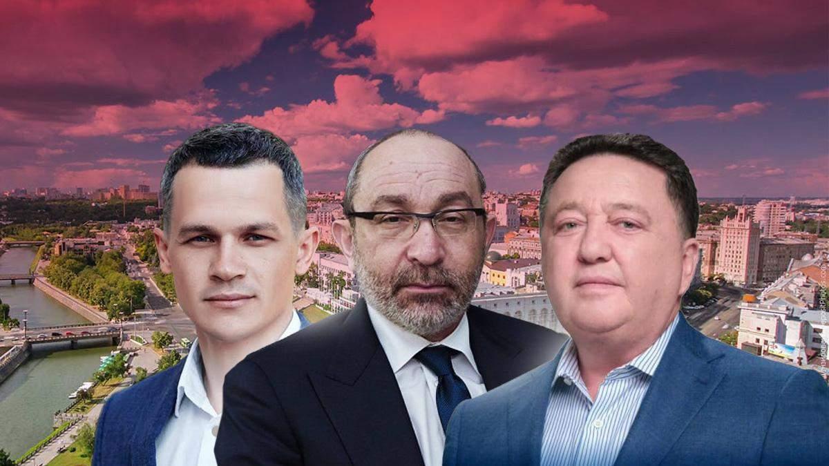 Кандидати на місце мера Харкова