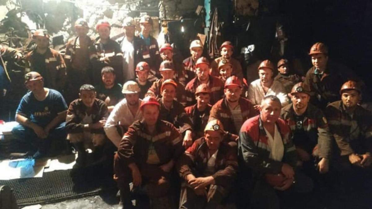 У Кривому Розі шахтарі не припиняють протестувати: Кривбасзалізрудком зробив офіційну заяву