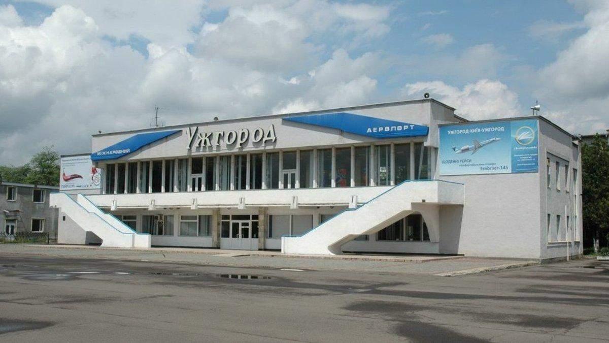 Аэропорт Ужгород восстановит полноценную работу: подписали договор