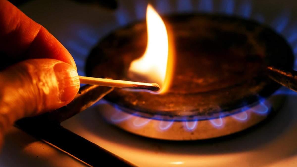 Цена на газ октябрь 2020, Украина – тариф для населения
