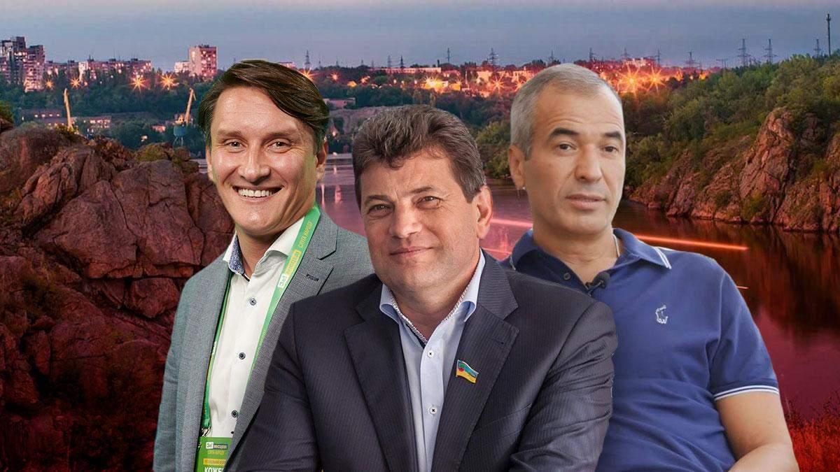 Вибори мера Запоріжжя 2020: кандидати – список претендентів