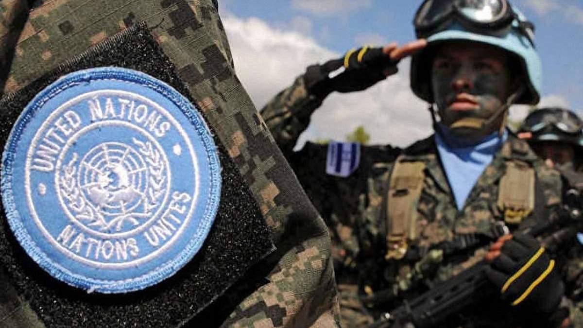 Неймовірно дорого: розміщення місії ООН на Донбасі коштуватиме світу мільярди доларів