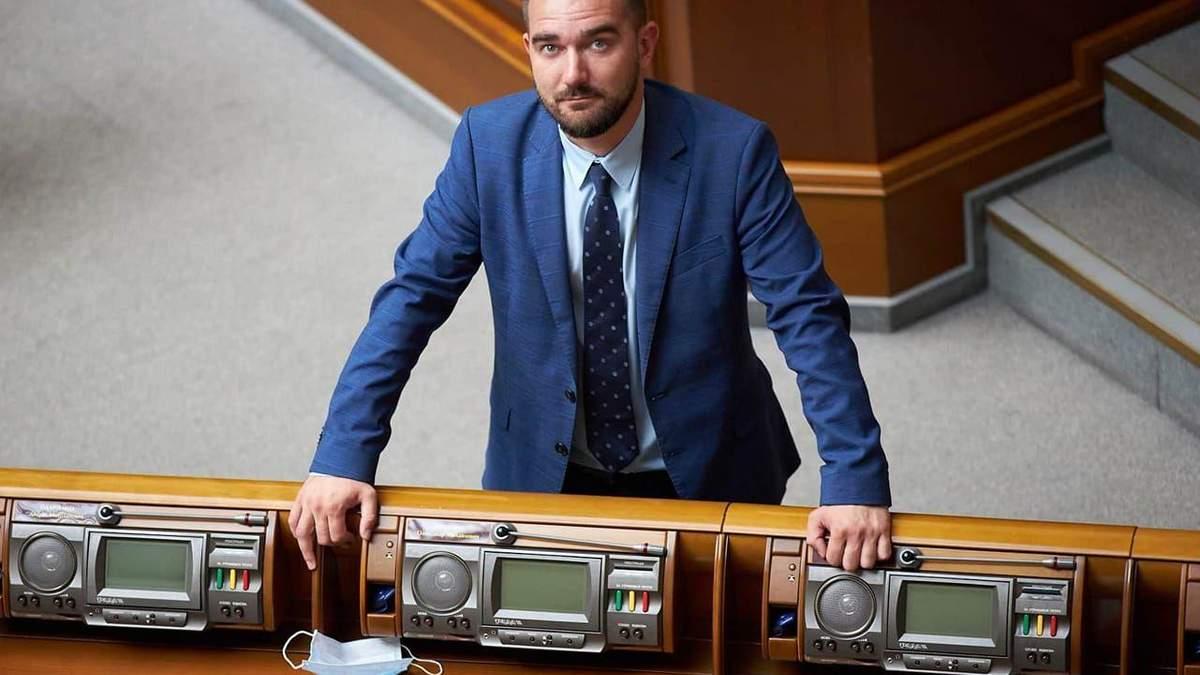 Нардеп Александр Юрченко внес 3 миллиона гривен залога