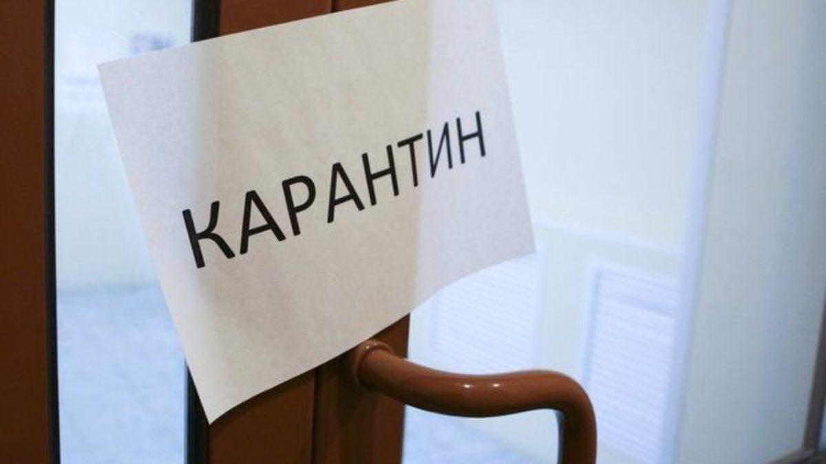 Чи закриватимуть школи у Києві на карантин з 1 жовтня 2020
