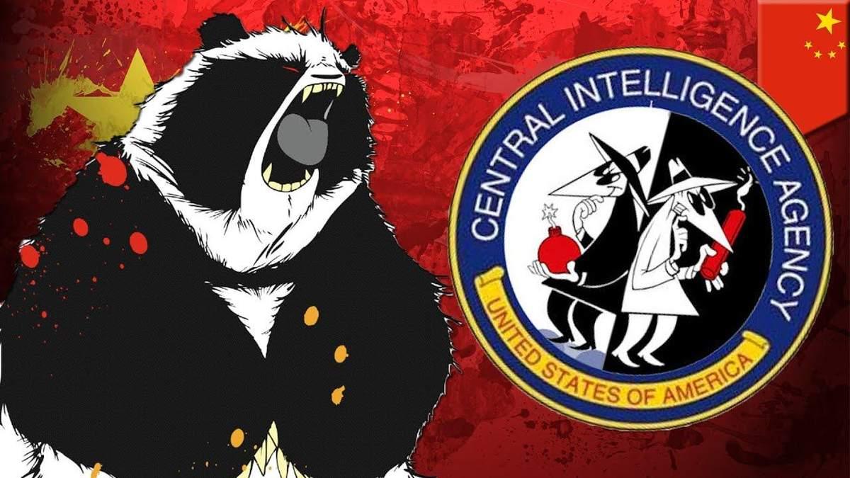 Колаж про ЦРУ та Китай
