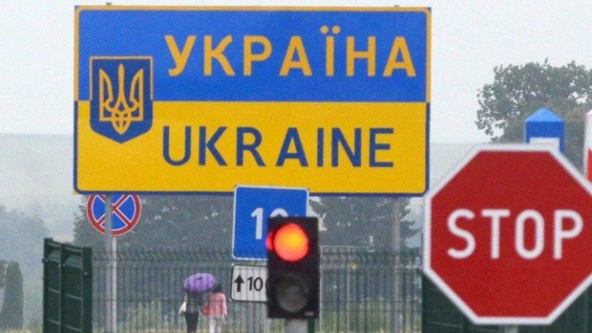 В Україні скасують заборону на в'їзд для іноземців
