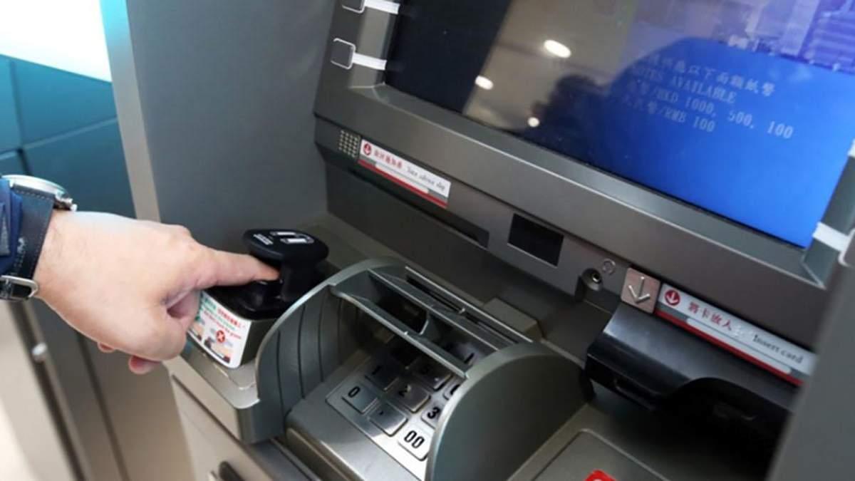 У Дніпропетровській області підірвали банкомат
