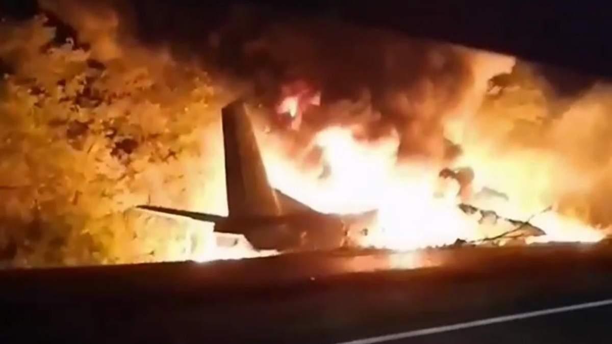 В Чугуеве упал самолет сегодня, 25 сентября 2020: видео, фото