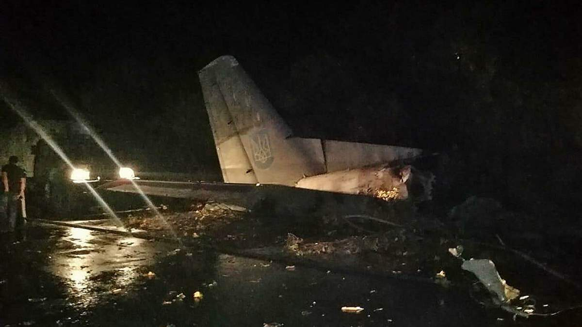 Катастрофа Ан-26: один із курсантів врятувався дивом