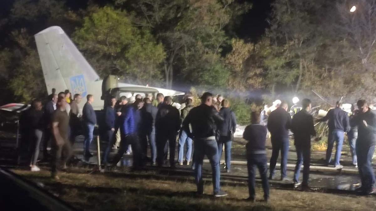 Розбився літак із курсантами: що розповіли свідки трагедії