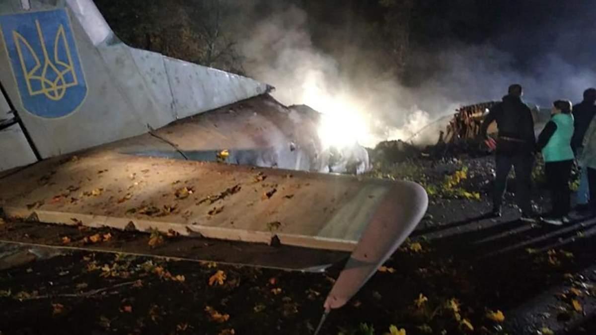 Обломки самолета АН-27 возле Чугуева
