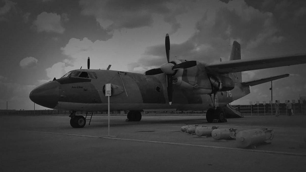 В авіакатастрофі біля Чугуєва загинув син штурмана ІЛ-76