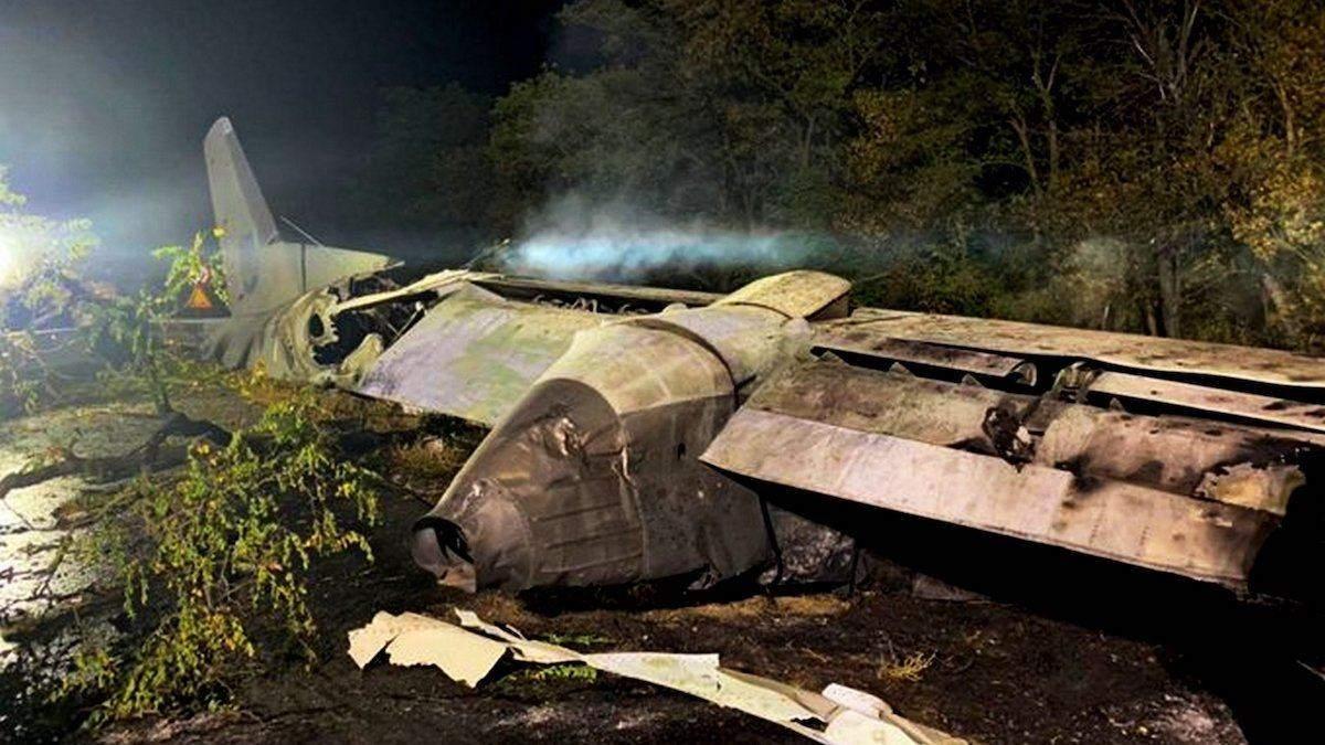 Мать погибшего под Харьковом пилота прокомментировала авиакатастрофу