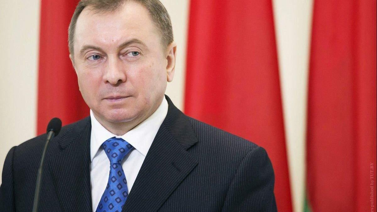 У Білорусі відреагували на санкції та заявили про конституційні зміни