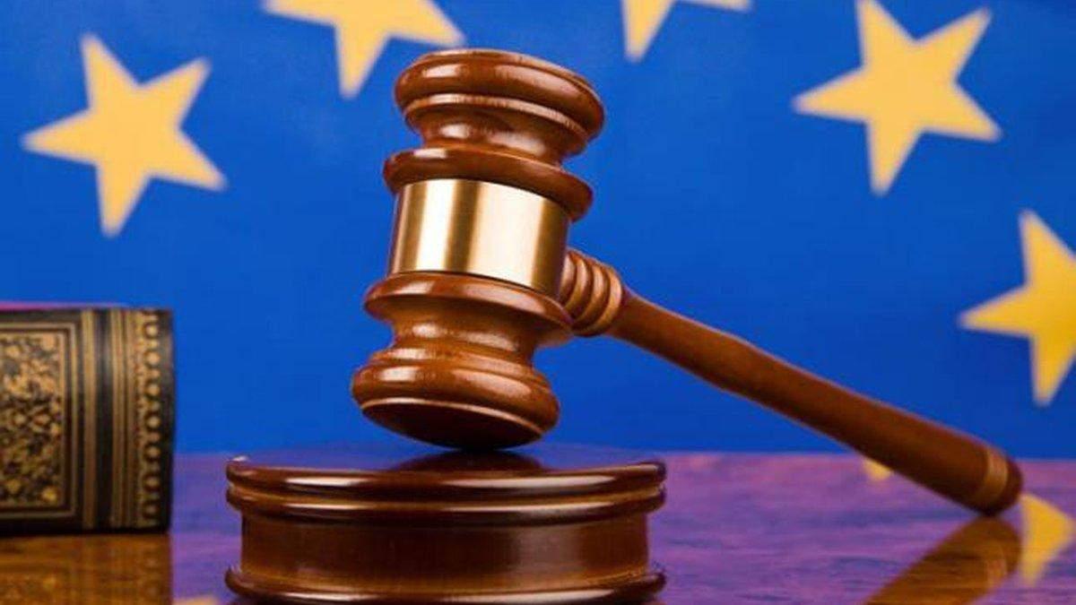 Вірменія звернулася до Європейського суду з прав людини