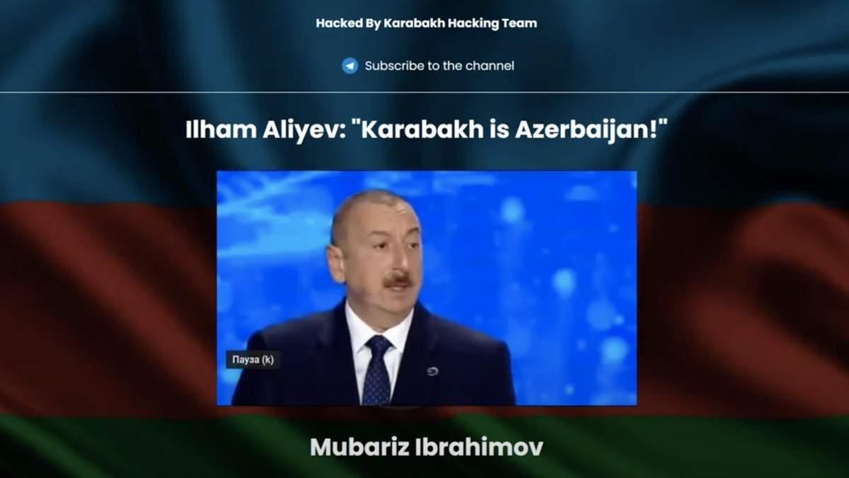 Хакери з Азербайджану зламали 90 сайтів новин Вірменії: відео