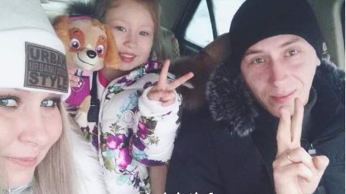 Авіакатастрофа під Чугуєвом: що штурман встиг відписати дочці