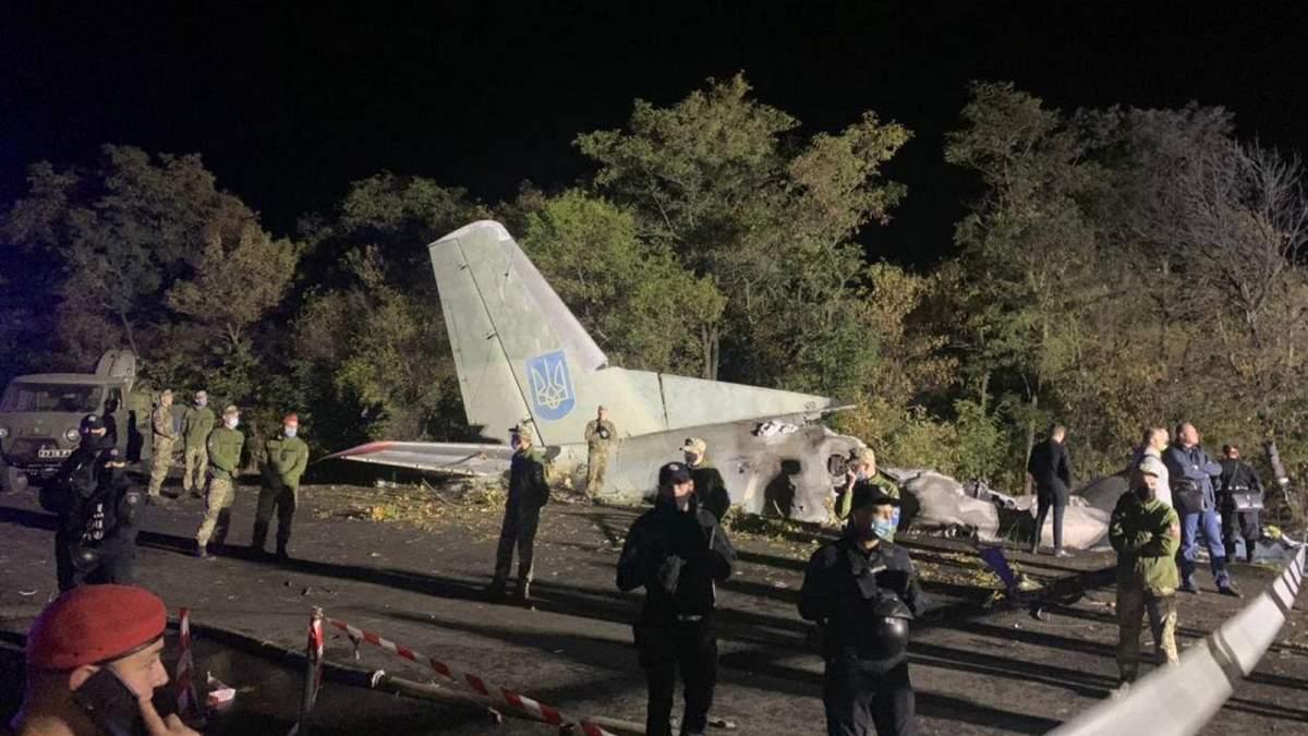 Авіакатастрофа Чугуїв - хто має відповідати за падіння АН-26 - 24tv.ua