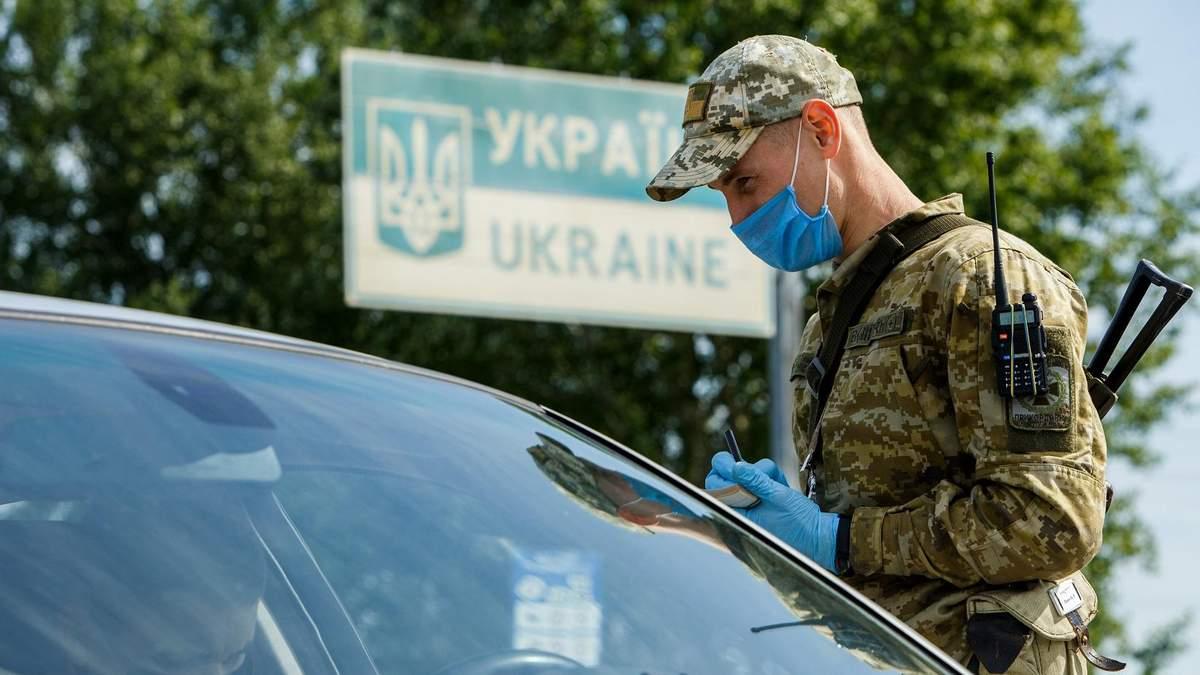 Кабмин определил новую процедуру въезда в Украину для иностранцев