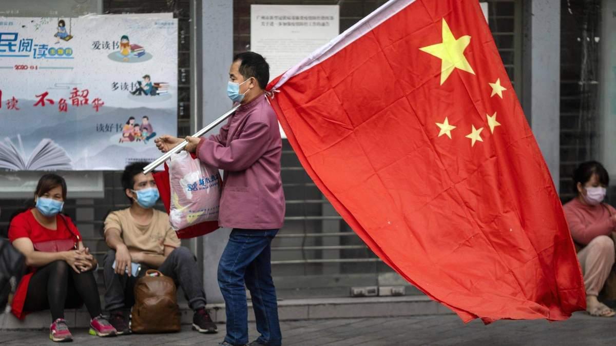 Флаг Китая в Гонконге