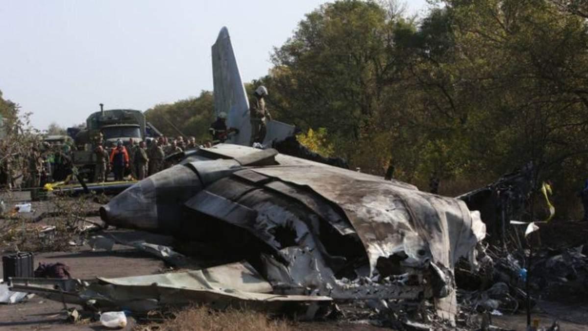 Геращенко про аварію АН-26: записи розмов пілотів потрібно оприлюднити