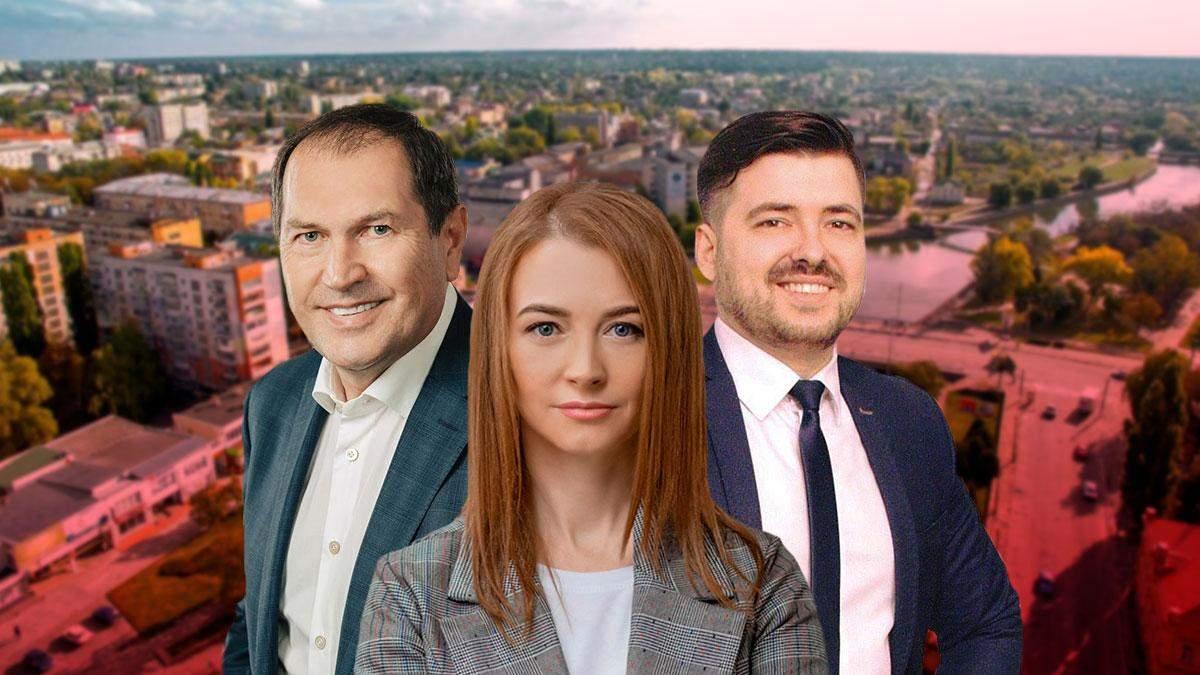 Вибори мера Кропивницький 2020: кандидати – список, хто йде