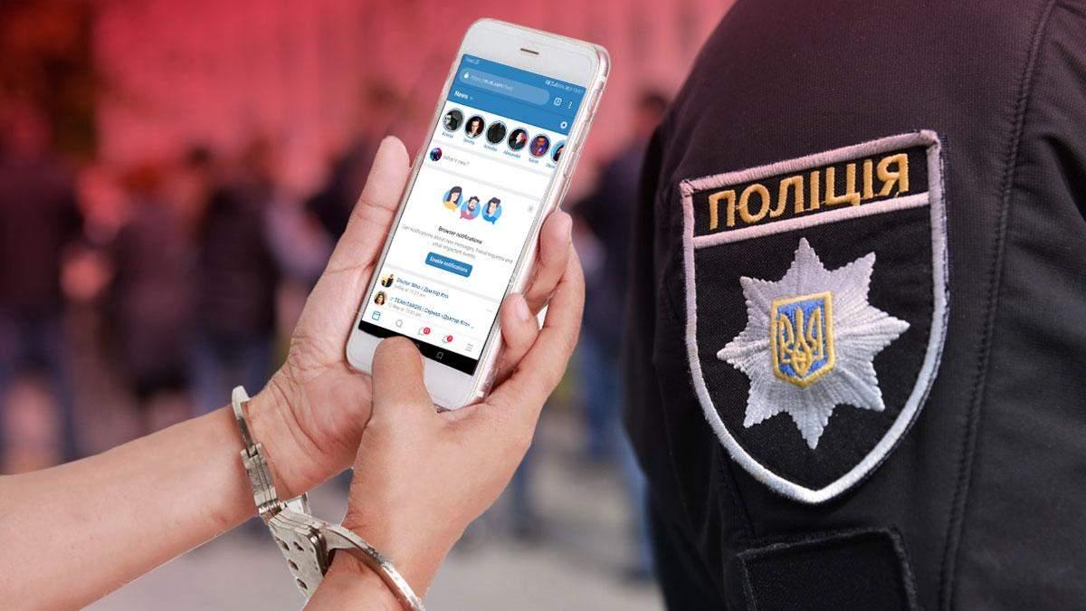 Украинцы все еще продолжают посещать запрещенные российские сайты