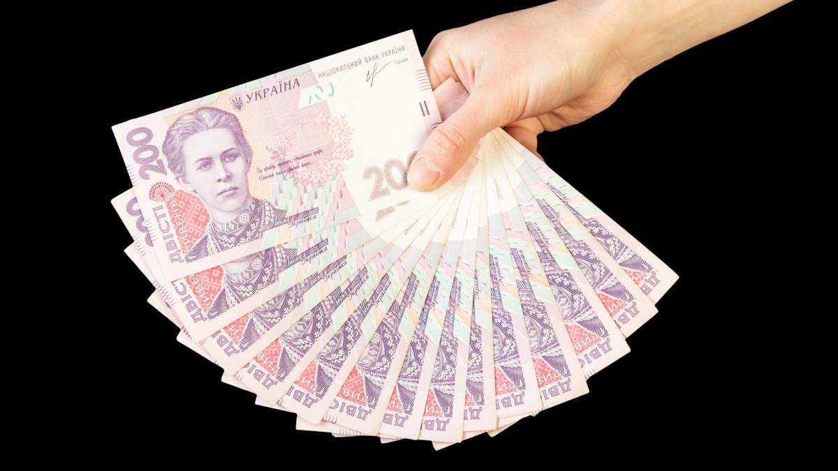 Статистика середньої зарплати в Україні