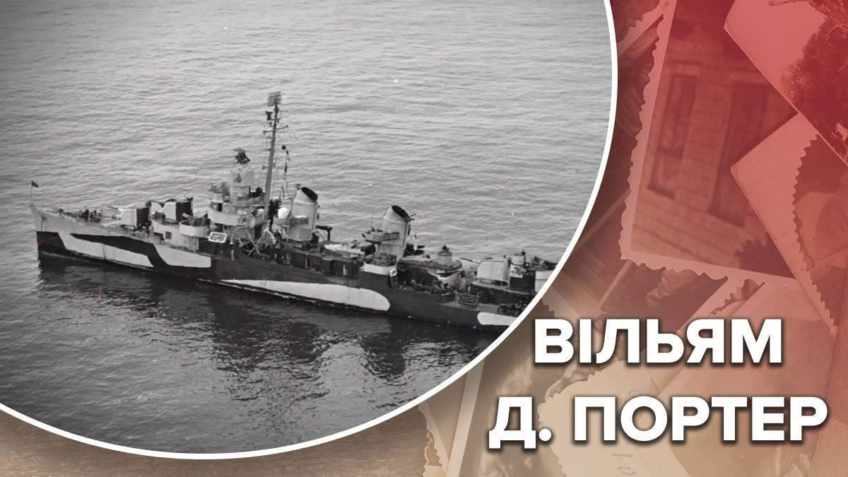 Роковая ошибка, которая стоила жизни всему экипажу: поразительная история эсминца