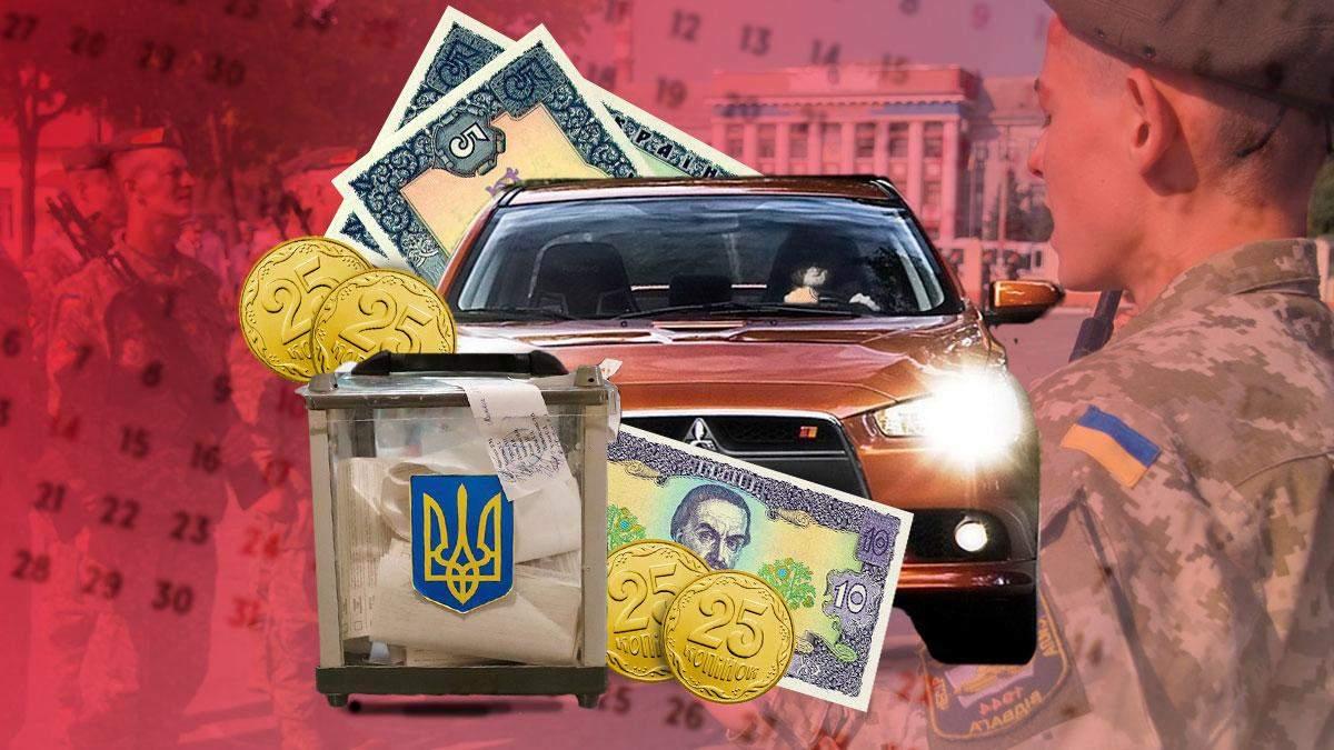 Що зміниться з 1 жовтня 2020, Україна: що чекати у жовтні