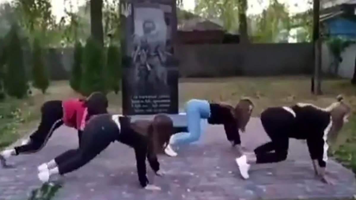 На Черниговщине школьницы танцевали тверк у памятника воинам, видео