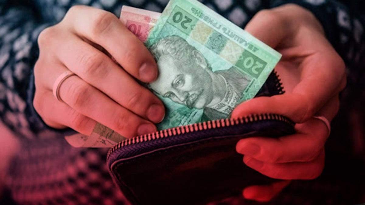 Як змінилися доходи українців у 2020 через інфляцію та девальвацію