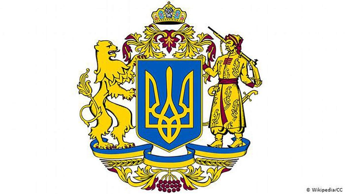 За лучший эскиз большого Государственного Герба заплатят 100 тысяч грн