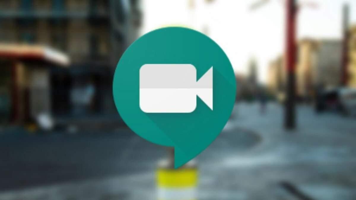 Google Meet отримає нову функцію