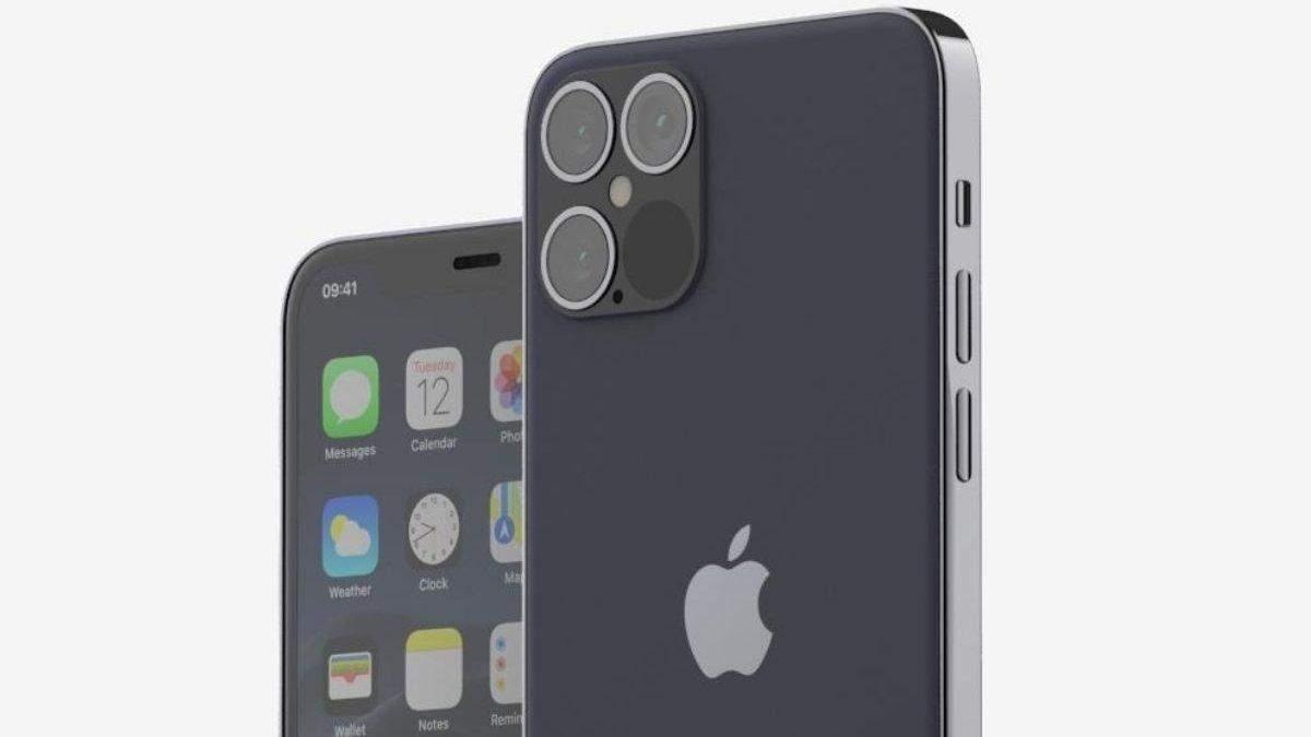 Презентація iPhone 12