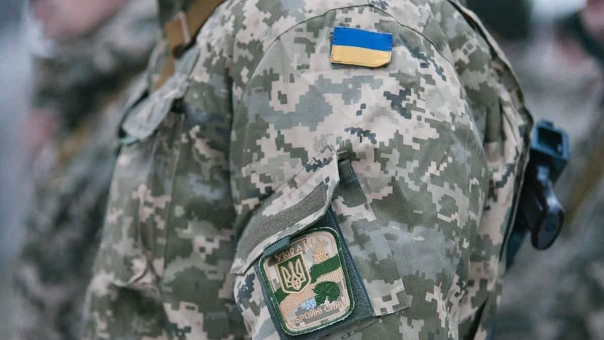 Зеленський підписав указ про відзначення Дня територіальної оборони