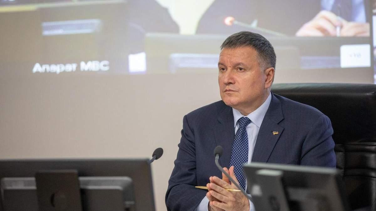 Пожежі на Луганщині: Аваков прокоментував ситуацію у Сєвєродонецьку