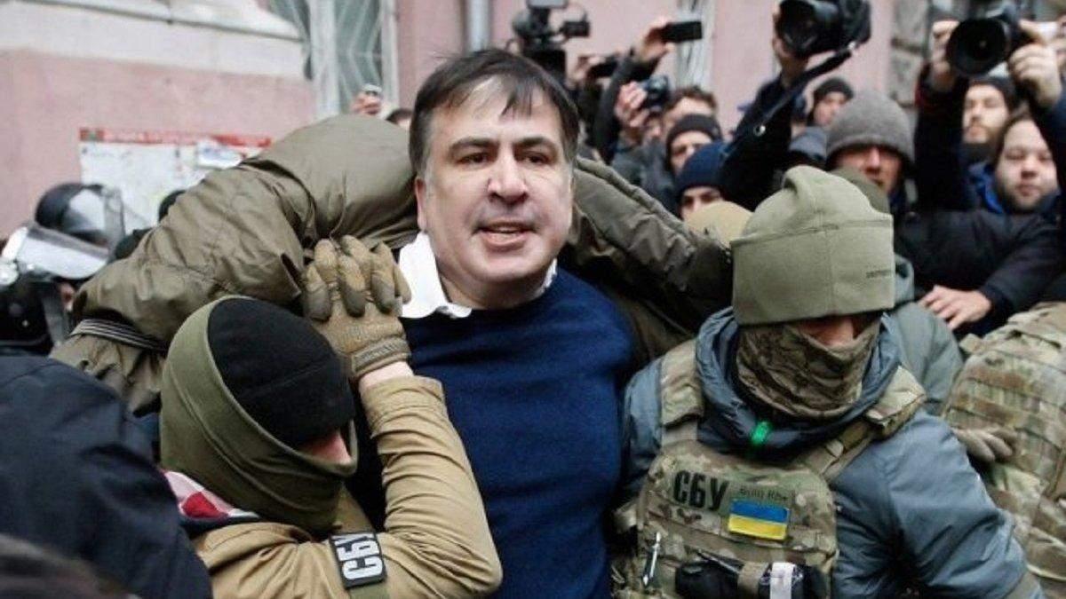 Прикордонників судитимуть за незаконне затримання Саакашвілі у 2018 р